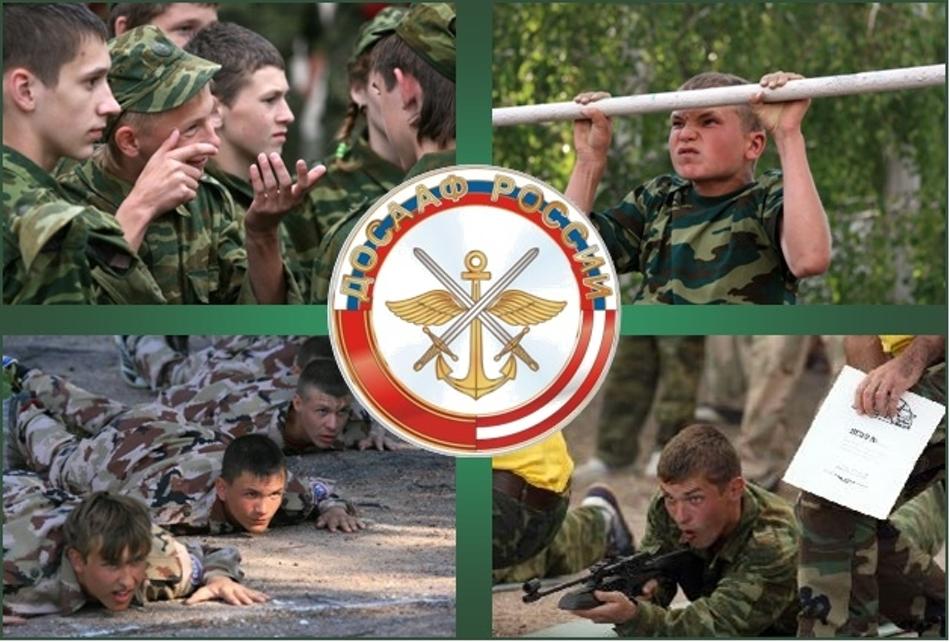Сдача нормативов комплекса Готов к Труду и Обороне